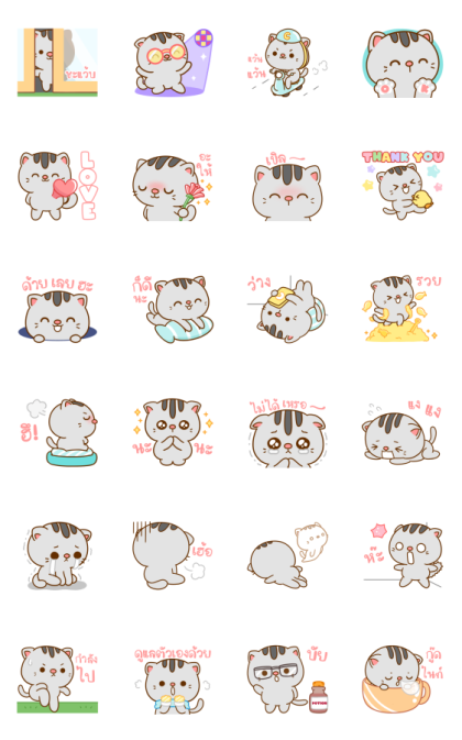Cotton Animated with Sound Line Sticker GIF & PNG Pack: Animated & Transparent No Background | WhatsApp Sticker