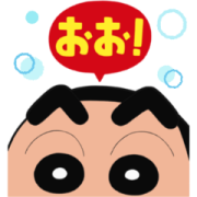 Crayon Shinchan Moving Backgrounds Sticker for LINE & WhatsApp | ZIP: GIF & PNG