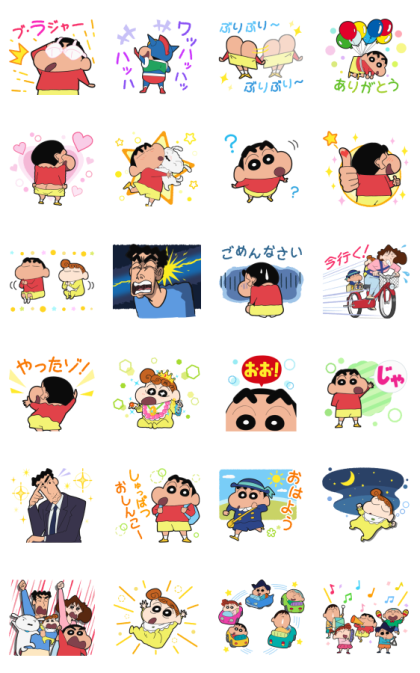 Crayon Shinchan Moving Backgrounds Line Sticker GIF & PNG Pack: Animated & Transparent No Background | WhatsApp Sticker