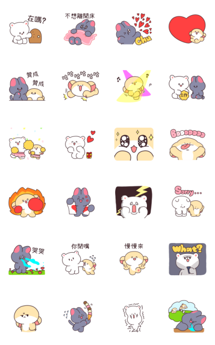 Creamy Friends 2 Line Sticker GIF & PNG Pack: Animated & Transparent No Background | WhatsApp Sticker