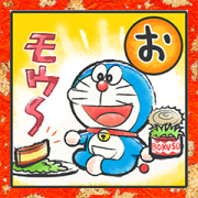 Doraemon New Year's Stickers Sticker for LINE & WhatsApp | ZIP: GIF & PNG