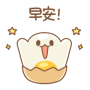 Egg 2 Sticker for LINE & WhatsApp | ZIP: GIF & PNG