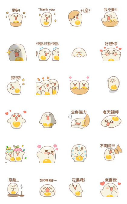 Egg 2 Line Sticker GIF & PNG Pack: Animated & Transparent No Background | WhatsApp Sticker