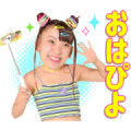 Fuwa-chan Talking Stickers
