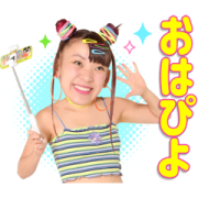 Fuwa-chan Talking Stickers Sticker for LINE & WhatsApp | ZIP: GIF & PNG