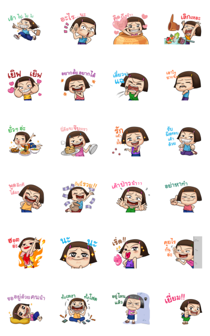 GMM DANCE HIT × NOO-HIN Line Sticker GIF & PNG Pack: Animated & Transparent No Background | WhatsApp Sticker
