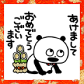Gokigen Panda Moving New Year's Stickers