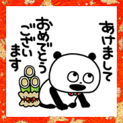 Gokigen Panda Moving New Year's Stickers Sticker for LINE & WhatsApp | ZIP: GIF & PNG