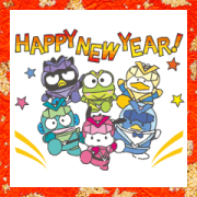 Hapidanbui New Year's Animated Stickers Sticker for LINE & WhatsApp | ZIP: GIF & PNG