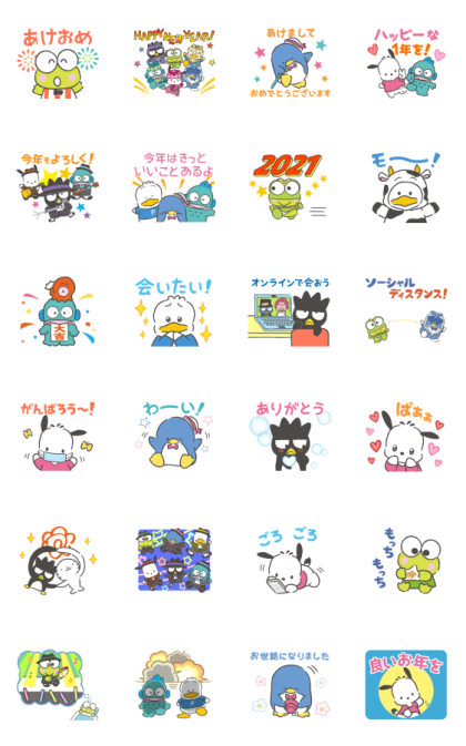 Hapidanbui New Year's Animated Stickers Line Sticker GIF & PNG Pack: Animated & Transparent No Background | WhatsApp Sticker
