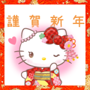 Hello Kitty New Year's Moving Background Sticker for LINE & WhatsApp | ZIP: GIF & PNG