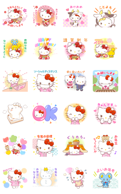 Hello Kitty New Year's Moving Background Line Sticker GIF & PNG Pack: Animated & Transparent No Background | WhatsApp Sticker
