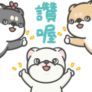 Hi John: Daily Life Effect Stickers Sticker for LINE & WhatsApp | ZIP: GIF & PNG