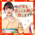 Hinatazaka46 New Year's Voice Stickers Sticker for LINE & WhatsApp | ZIP: GIF & PNG