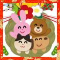 Irasutoya Big New Year's Stickers Sticker for LINE & WhatsApp | ZIP: GIF & PNG