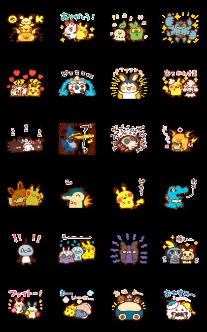 Kanahei × Pokémon Animated Fluff Line Sticker GIF & PNG Pack: Animated & Transparent No Background | WhatsApp Sticker