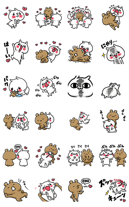 LOVE MODE ~COUPLES MOVE~ Line Sticker GIF & PNG Pack: Animated & Transparent No Background | WhatsApp Sticker