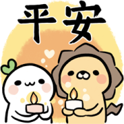 LaiLai & ChiChi Safe and Sound Xmas Sticker for LINE & WhatsApp | ZIP: GIF & PNG