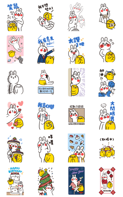 Lazy Rabbit & Mr.Chu X'mas Stickers Line Sticker GIF & PNG Pack: Animated & Transparent No Background | WhatsApp Sticker
