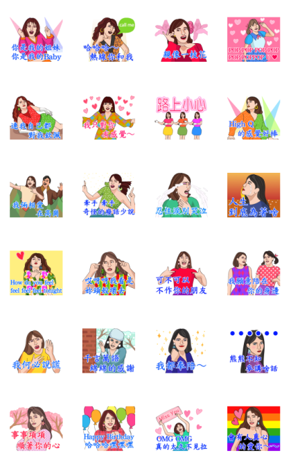 Let's Karaoke! Feat. autra media 3 Line Sticker GIF & PNG Pack: Animated & Transparent No Background | WhatsApp Sticker