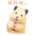 Life of Hamster Sukeroku 2 [BIG]