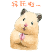Life of Hamster Sukeroku 2 Sticker for LINE & WhatsApp | ZIP: GIF & PNG