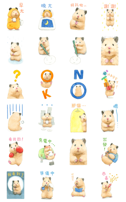 Life of Hamster Sukeroku 2 Line Sticker GIF & PNG Pack: Animated & Transparent No Background | WhatsApp Sticker