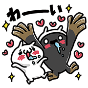 Love Mode × School Girl Strikers Sticker for LINE & WhatsApp | ZIP: GIF & PNG