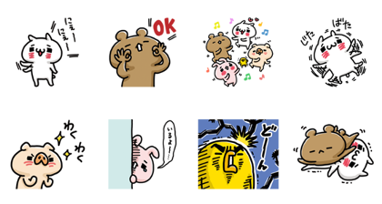 Love Mode: Friend Time Line Sticker GIF & PNG Pack: Animated & Transparent No Background | WhatsApp Sticker