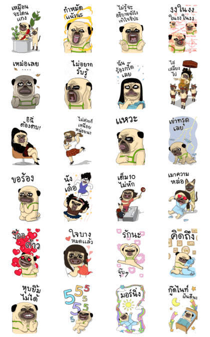 Mao Whatta Pug: Bipolar Big Stickers Line Sticker GIF & PNG Pack: Animated & Transparent No Background | WhatsApp Sticker
