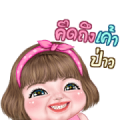 Maxy Cute Girl  Animated Stickers