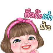 Maxy Cute Girl Animated Stickers Sticker for LINE & WhatsApp | ZIP: GIF & PNG