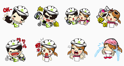 Merida Bike For Fun! Line Sticker GIF & PNG Pack: Animated & Transparent No Background | WhatsApp Sticker