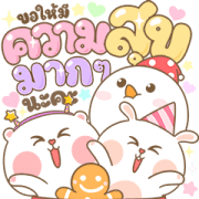 MheeNoom & TaiNim: Festival Big Stickers Sticker for LINE & WhatsApp | ZIP: GIF & PNG