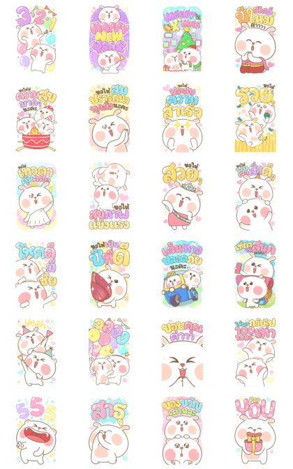 MheeNoom & TaiNim: Festival Big Stickers Line Sticker GIF & PNG Pack: Animated & Transparent No Background | WhatsApp Sticker