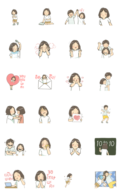 Munin & Mr. Whale Animated Line Sticker GIF & PNG Pack: Animated & Transparent No Background | WhatsApp Sticker