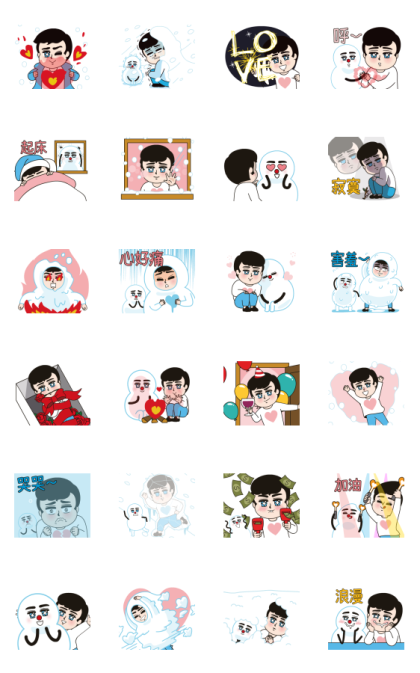 Namchibi's Winter Love Story Line Sticker GIF & PNG Pack: Animated & Transparent No Background | WhatsApp Sticker