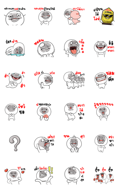NhaKrean Animated Line Sticker GIF & PNG Pack: Animated & Transparent No Background | WhatsApp Sticker