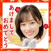 Nogizaka46 New Year's Voice Stickers Sticker for LINE & WhatsApp | ZIP: GIF & PNG