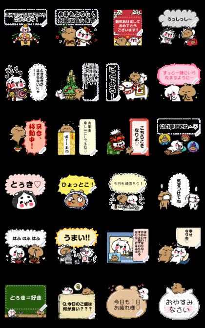 Nyanko & Kuma New Year Message Stickers Line Sticker GIF & PNG Pack: Animated & Transparent No Background | WhatsApp Sticker