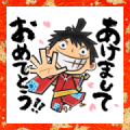 ONE PIECE New Year's Stickers Sticker for LINE & WhatsApp | ZIP: GIF & PNG