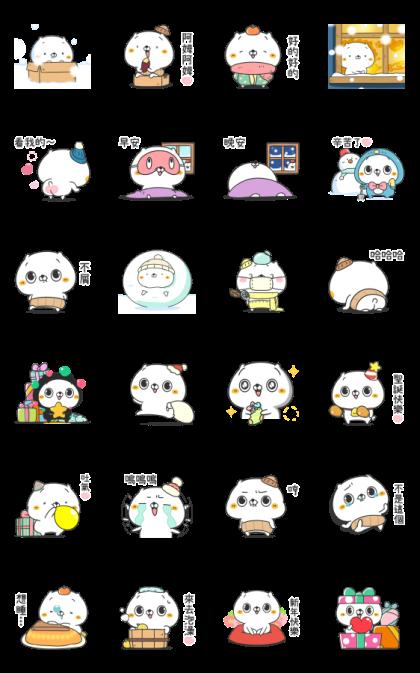 Originator! Friends Cat HOKKORI Line Sticker GIF & PNG Pack: Animated & Transparent No Background   WhatsApp Sticker