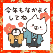 Penguin and Cat Days New Year's Stickers Sticker for LINE & WhatsApp | ZIP: GIF & PNG