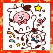 Piske & Usagi New Year's Big Stickers Sticker for LINE & WhatsApp | ZIP: GIF & PNG