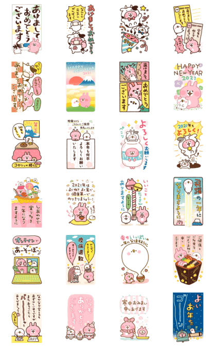 Piske & Usagi New Year's Big Stickers Line Sticker GIF & PNG Pack: Animated & Transparent No Background | WhatsApp Sticker
