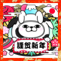 Rabbit 100% New Year's Stickers Sticker for LINE & WhatsApp | ZIP: GIF & PNG