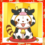 Rascal New Year's Big Stickers Sticker for LINE & WhatsApp | ZIP: GIF & PNG
