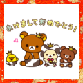 Rilakkuma New Year's Moving Backgrounds Sticker for LINE & WhatsApp | ZIP: GIF & PNG