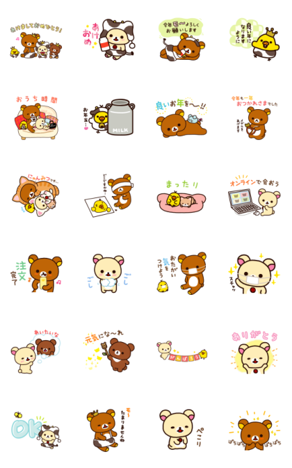 Rilakkuma New Year's Moving Backgrounds Line Sticker GIF & PNG Pack: Animated & Transparent No Background | WhatsApp Sticker
