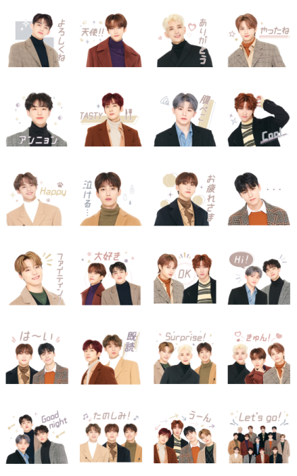 SEVENTEEN Moving Backgrounds Line Sticker GIF & PNG Pack: Animated & Transparent No Background | WhatsApp Sticker